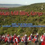 Çanakkale Milli Bilinç Kampı Katılımcıları, Malzeme Listesi ve Kamp Kurallar
