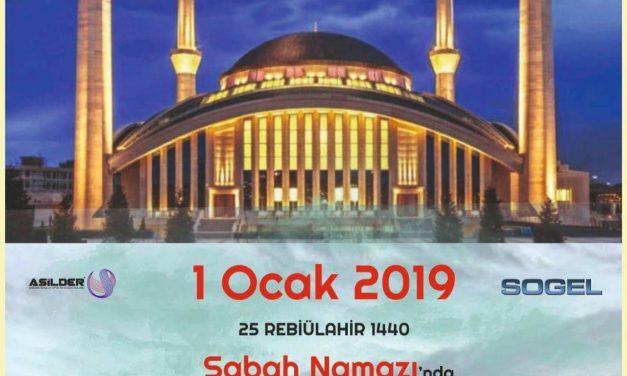 Önce Namaz Buluşmaları için Ahmet Hamdi Akseki Camii'ndeyiz.